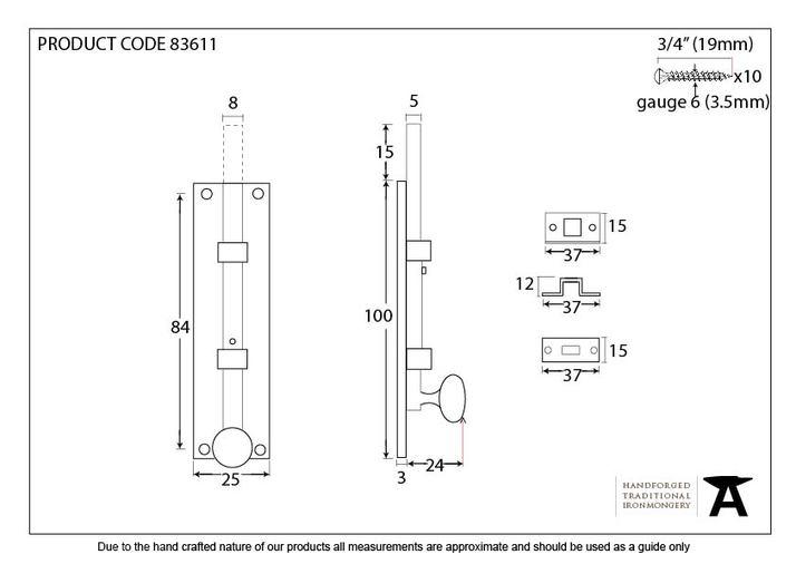 Polished Nickel 4'' Universal Bolt Image 2