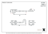From The Anvil Polished Brass 3 Inch Cabin Hook 83549 Image 2 Thumbnail