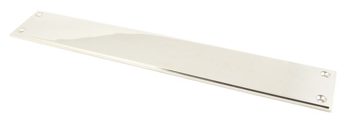 View Polished Nickel 425mm Art Deco Fingerplate offered by HiF Kitchens